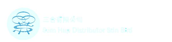 sumhupdistributors