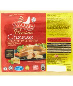 Ayamas Premium Cheese Chicken Frankfurters 300g