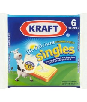 Kraft Singles Processed Cheese 6 Slices 125g