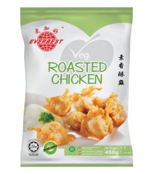 Everbest Vegetarian Roasted Chicken 450g 香酥鸡