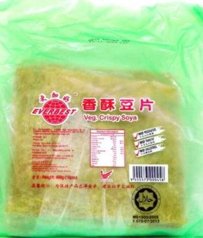 Everbest Crispy Soya 400g  香酥豆片
