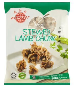 Everbest Vegetarian Stewed Lamb Chunk 500g 炖羊肉